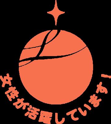 えるぼし第1段階マーク
