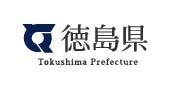 徳島県WEBサイトへのリンク