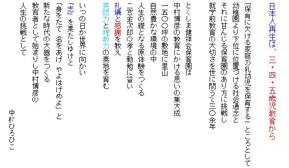 起工式02