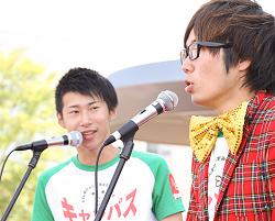 「徳島に住みます芸人」のキャンパスボーイさんの漫才