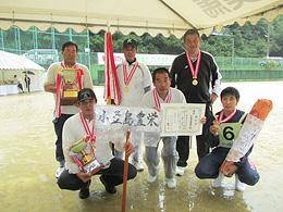 優勝した小豆島豊栄チームの写真