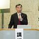 健祥会グループ 介護保険・福祉支援室長 桝田和平